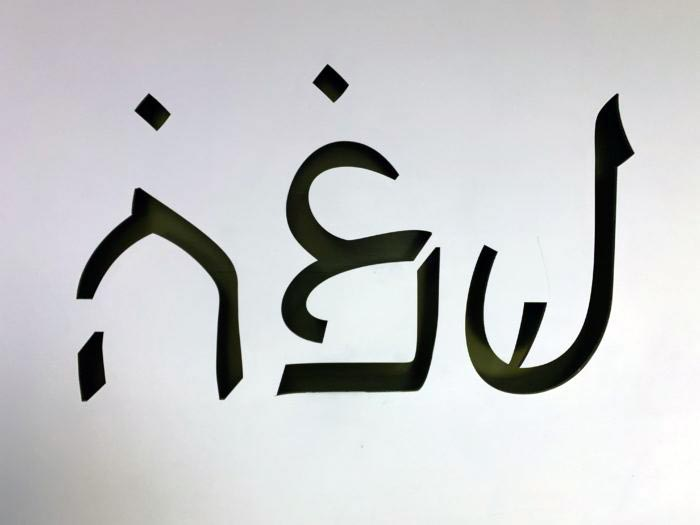 Example of Aravrit