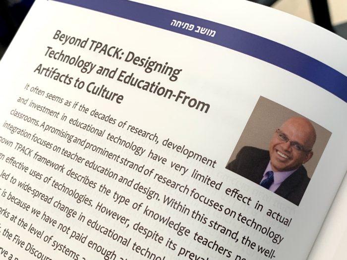 Description in conference program book